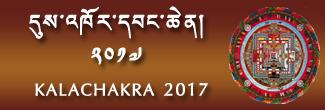 kalachakra 2017