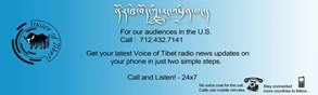 Listen to Voice of Tibet