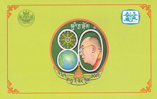 མ་སུ་རི་བོད་ཁྱིམ་སློབ་གྲྭར་༸སྐུའི་གྱ་སྟོན་སྲུང་བརྩི་ཞུ་བཞིན་འདུག - Voice of Tibet - Latest News on Tibet