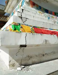 earth quake in tibet