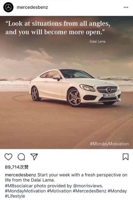 Mercedes སྣུམ་འཁོར་བཟོ་ལས་ཁང་གི་ Instagram ཐོག་༸གོང་ས་མཆོག་གི་གསུང་ལུང་འདྲེན་གནང་བར་དགོངས་སེལ་ཞུ་དགོས།