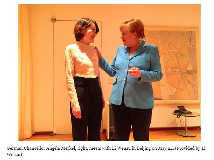 འཇར་མན་སྲིད་བློན་ལྕམ་ Angela Merkel མཆོག་ནས་རྒྱ་ནག་གི་འགྲོ་བ་མིའི་ཐོབ་ཐང་གི་ཁྲིམས་རྩོད་པའི་བཟའ་ཟླ་དང་ཐུག་འཕྲད།