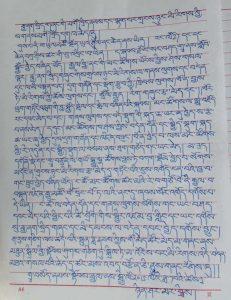 Sonam Topgyal last words