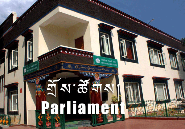 tibetan parliament session 2016